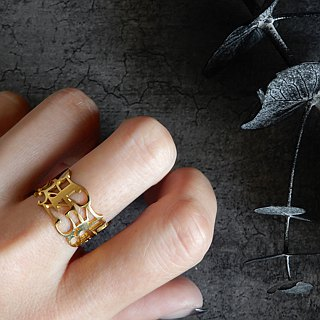 [Adjustable] number ring S / brass