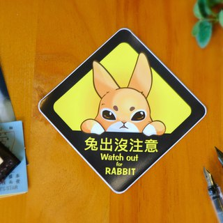 Rabbit haunting waterproof universal sticker