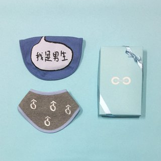 CLARECHEN celebrate the moon baby boy combination _baby boy set_2 bibs