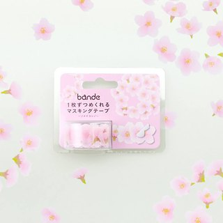 bande masking rolling sticker -- Yoshino cherry