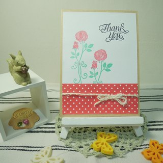 Handmade cards - sweet thank you card