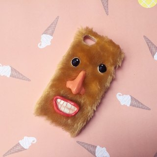 signature face 1.1 phone case