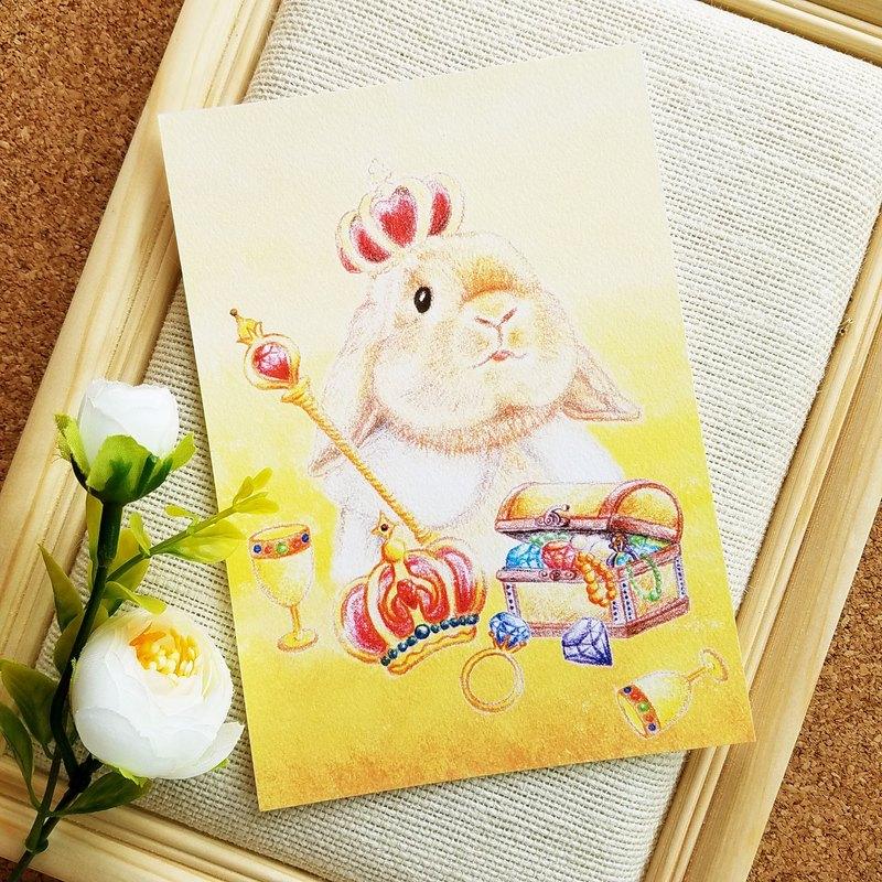 明信片- 兔兔王