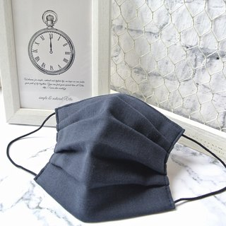 For Men | Smooth breathing handmade mask | Dark Navy | Made in japan