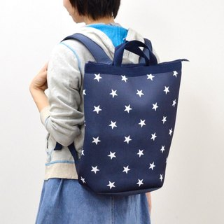 CB Japan small stars cold insulation can be split washable backpack 12L