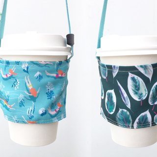 Two-handed beverage cup holder with beverage bag - leaf and swim can be placed in the straw cup - large drink holder