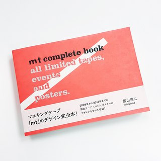 mt Complete Book 2009-2017