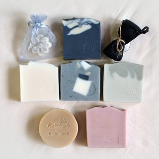 Goody Bag - Morandi cleansing and bathing 8 piece set, surprise blessing bag, gorgeous low-key aesthetics