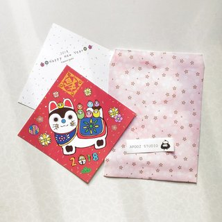Plus Purchases - New Year Greeting Card Postcard Envelope