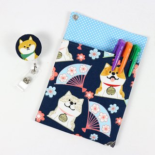 Doctors robe pocket leakproof ink storage bag pencil case + document folder - Japanese style wind Shiba Inu (blue)