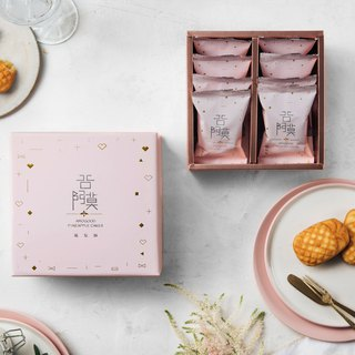 【AmoGood Pineapple Cake】-Free shipping for orders of 2 boxes in China/H.K./Macao