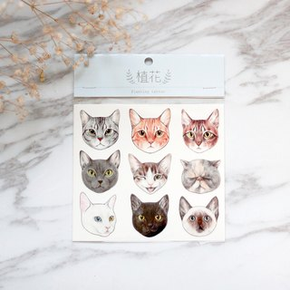 Tattoo Sticker Series - Cat First Edition (1 Group, Total of 9 Cats) Cat / Planting Flower Shop