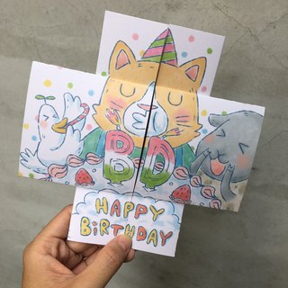 Hand made infinity flip card - happy birthday