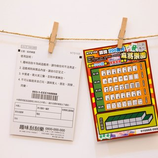 [Scratch Postcard]~ Surprise and laughter [6-3 Mahjong Paradise Edition] can not be exchanged for cash 200 free shipping