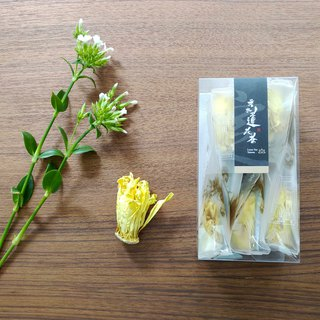 Lotus Tea Series - Perfume Lotus Tea Supplement