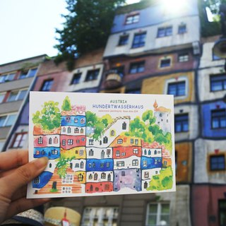 Rami European travel watercolor hand drawn wind postcard - Vienna, Austria water apartment