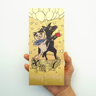 [Bodo halo] - birthday cards (with envelopes)