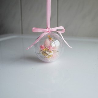 【Q-cute】 transparent ball series - dry pollen color