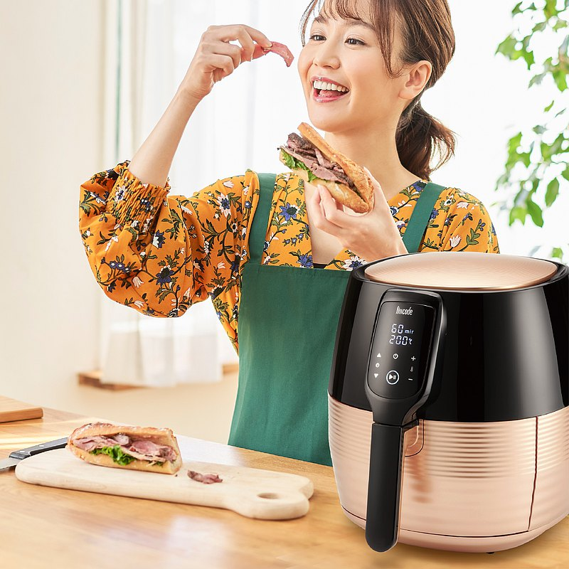 [New Year Free Shipping] Lisscode Digital Healthy Gas Fryer | 4.5L Rose Gold