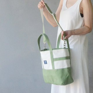 Japanese classic big tote bag _ light green