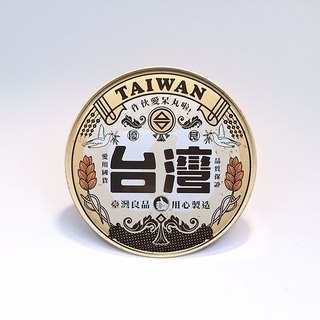 Love to stay pills [Taiwan impression round coaster]