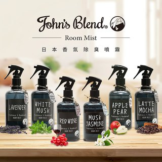 Japanese Johns Blend Fragrance Deodorant Spray