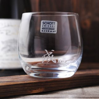 330cc [calligraphy] Chinese calligraphy carving SCHOTT ZWIESEL German Zeiss crystal whiskey glass crystal cup world's best boyfriend birthday customized