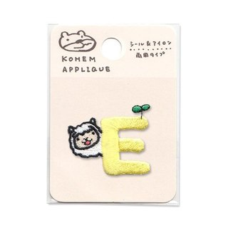 Iroha - Embroidery - Alphabet E