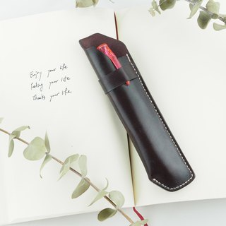Leather pen cover rate true single pen coffee red