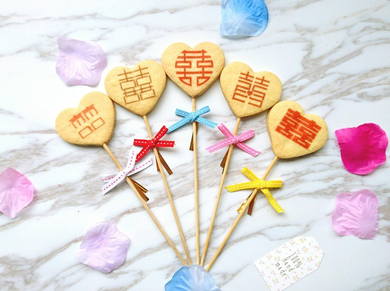 Printed version of the word cookie lollipop (20 sticks)