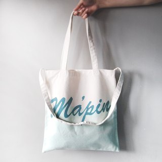 Lake water green gradient - canvas hand dyed handprint tote bag double back