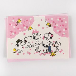 Snoopy is happy under the cherry tree 喔 [Hallmark-Peanuts - Congratulations to the stereo card]