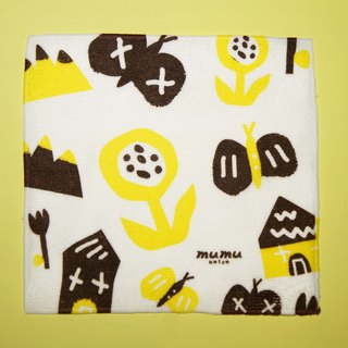 Towel Square Series Yellow Summer