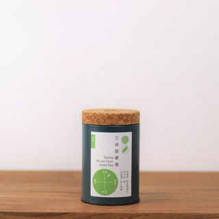 Sanxia Bi Luo Chun Green Tea-Loose Tea (preserving can used)