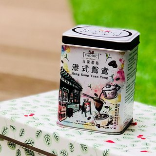 "Teaddict HK Yuan Yang - Standard Pack 100g (contain ""mini tea strainer"")"