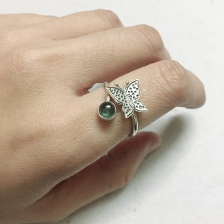 Tourmaline Butterfly Egg-shaped Ring Handmade in Nepal 92.5% Silver