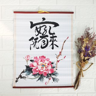 Hanging a picture of a good hole (Kang) to my home rich peony roller blind painting sketch