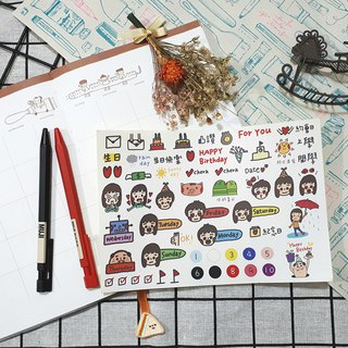 Pocket Diary Stickers [Self-cut/printed version]