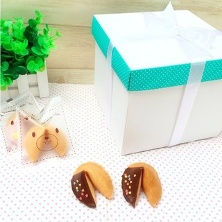 Birthday Gift Customized Signature Fortune Cookie TIFFANY Box Starry Love Song Dark Chocolate 18 In
