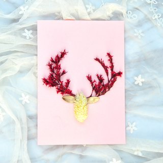 Dry Flower Card - Guess Who I Am Christmas Card / Christmas Card / Creative Card / Handmade Card / Exchange Card / Blessing Thank You Greeting Card / Elk / Reindeer