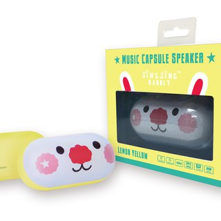 Sing Sing Rabbit Lovely Modeling Bluetooth Player Speaker (Limited Edition)