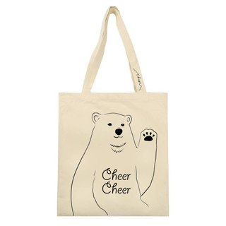 Polar bear cloth - customized versions of the letters - design your own POLAR BEAR bag