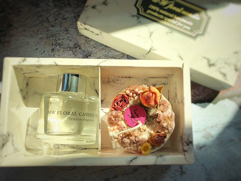 香氣滿屋禮盒2件組/乾燥花蠟燭/擴香瓶/交換禮物/現貨馬上出貨