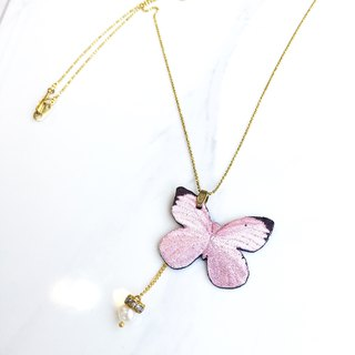 Humming Embroidered Necklace - Pink Butterfly