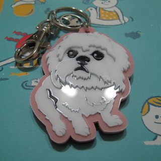 Lectra duck dog ♣ ♣ color (custom) Exclusive Boutique key ring / necklace Maltese [articles]