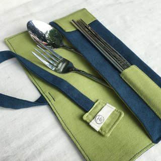 Tableware Pack //  Denim Blue  //  Contains four cutlery