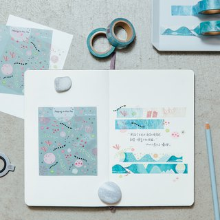 Island Travel │ Sticker Paper Tape Combination