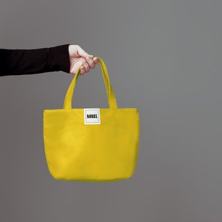 Simple Plain Canvas / Tote / Lunch Bag / Bright Yellow