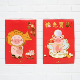U-PICK original life lunar calendar year 2019 pairs of installed calendar