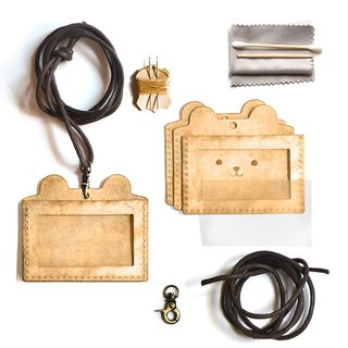 Fading Mist Leather DIY Kit Set - Teddy ID Card Holder